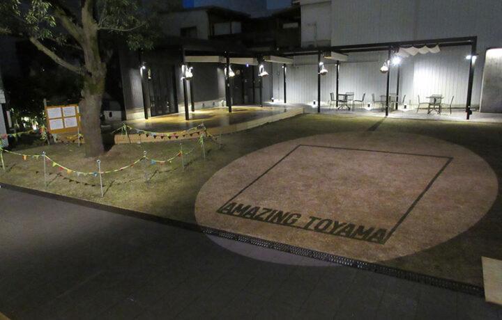 富山市  大手モール広場(官公庁) 演出照明設置工事