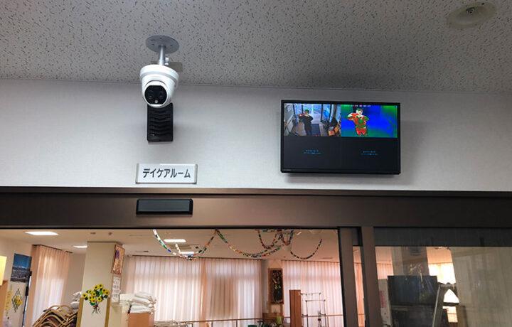 富山市 医療法人社団基伸会「栗山病院」(病院・介護施設)体表面温度計測カメラ設置工事