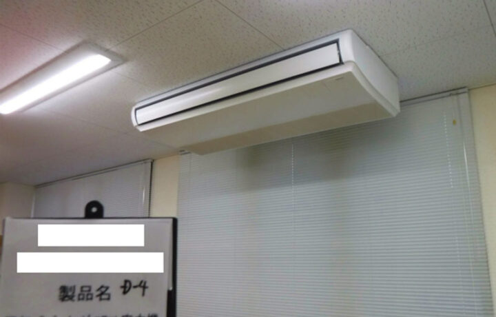 富山市 (株)マツオ(企業)空調機入替工事