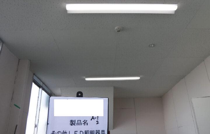 富山市 (株)マツオ(企業)LED照明入替工事