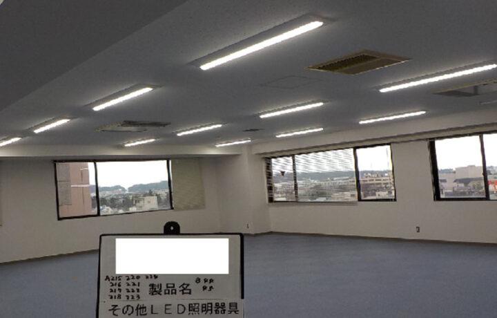 富山市 Mビル(ビル・テナント)LED照明器具導入工事